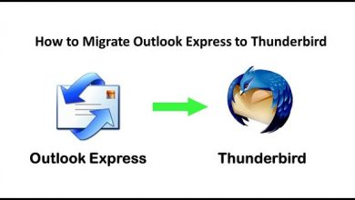 Photo of How to Migrate Outlook Express to Thunderbird Quickly
